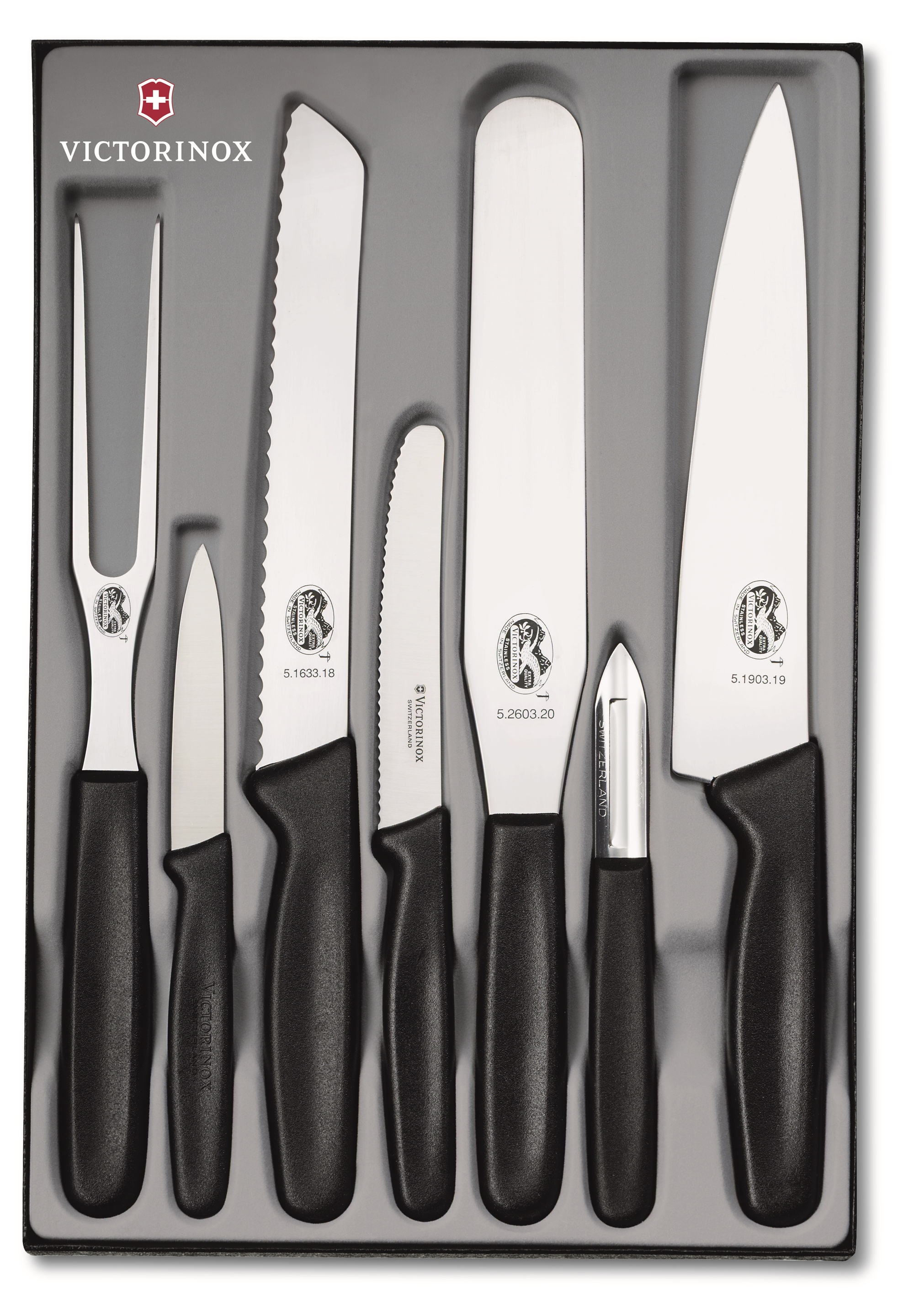 Victorinox kitchen set 7 pieces for Victorinox kitchen knife set 5 pieces